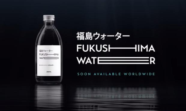 Fukushima Water Energy Drink
